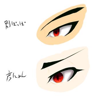 瞳描き分けカラー.png